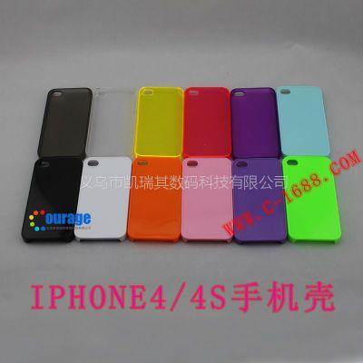 供应空白iphone4 4s 热转印 个性 热升华 手机壳 保护壳 苹果手机套