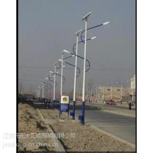 供应开元太阳能供应青海太阳能路灯