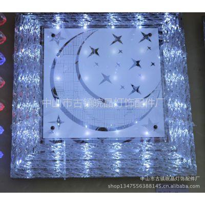 供应卧室灯、LED高光玻璃灯、吸顶灯、方形玻璃挂件