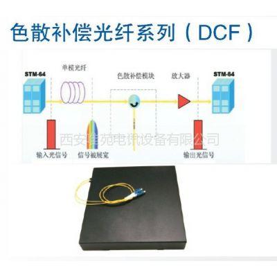 供应陕西供应色散补偿光纤系列(DCF)