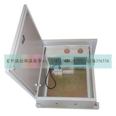 供应杆装温控防水箱监控恒温设备箱室外保温仪表箱JT-WKX550