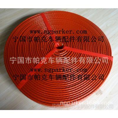 供应硅橡胶玻璃纤维耐高温电缆隔热护套,线束隔热保温套管,隔热套管