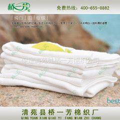 供应桥一芳供应全棉双层婴儿尿布纱布