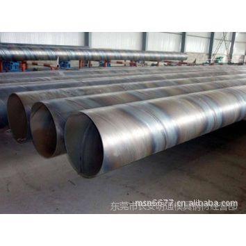 供应ASTM1065碳素钢  ASTM1065钢板  ASTM1065钢棒  ASTM1065圆钢