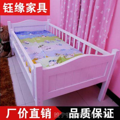 欧式白色护栏床实木儿童床单人床 小孩床 男孩女孩公主床 婴儿床