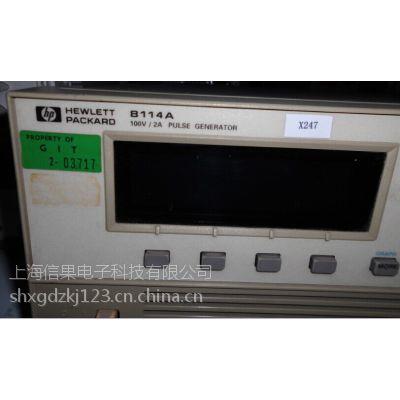 惠普8114A~南京8114A租赁~苏州上海8114A高功率脉冲发生器