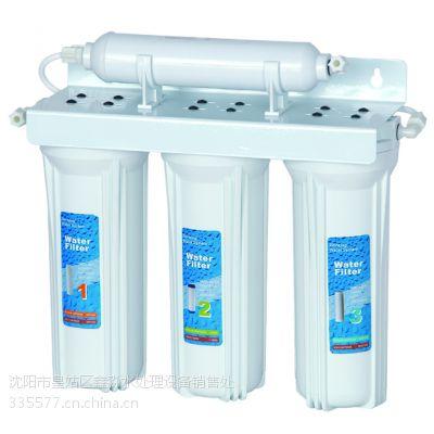 供应供应佰沃水处理设备经营家用净水器,反渗透纯水机