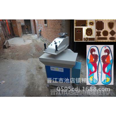 供应绣花鞋垫摆臂液压裁断机12t(2014年款报价)