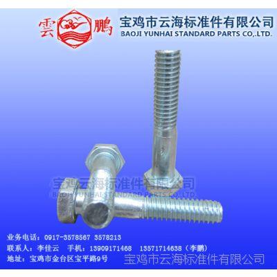 厂家供应 云海雲鹏标准件 公制美制美标 热浸锌螺栓 定制非标准件