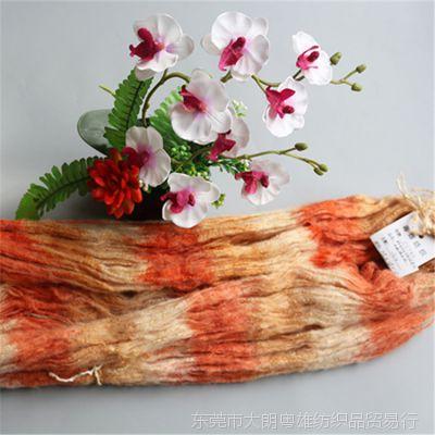 厂家直销七彩拉毛纱 马海毛 70%晴纶15%羊毛15%尼龙混纺段染
