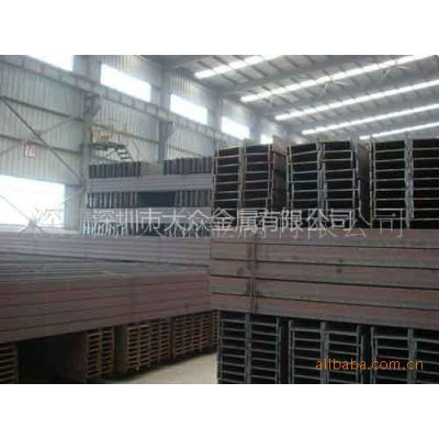 供应热轧H型钢、H型钢、镀锌H型钢、热镀锌H型钢等