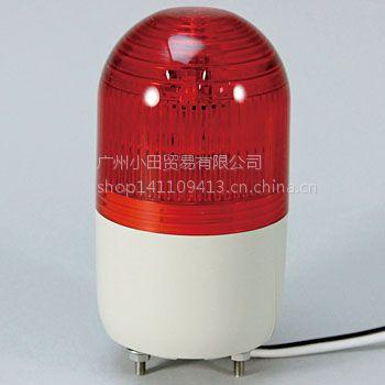 日本ARROW 超小型LED指示灯ASSE-100B