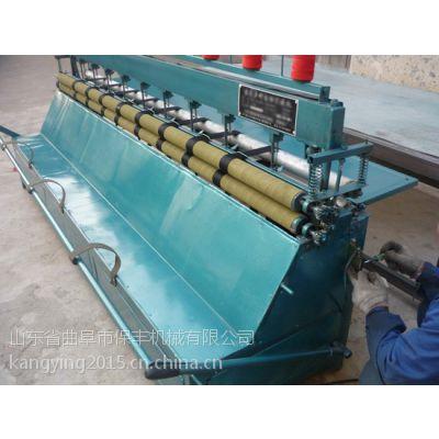 山东保丰机械 全自动大型引被机 家用多功能直线引被机