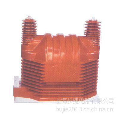 供应JDZ9-35电压互感器