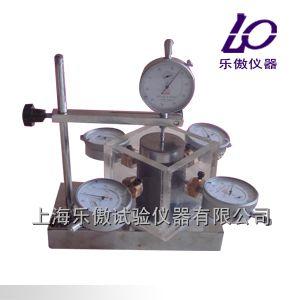 YZP-1岩石自由膨胀率测定仪上海乐傲