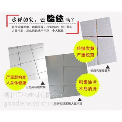 真瓷胶品牌 嘉贝乐双组份真瓷王 武汉瓷砖美缝施工