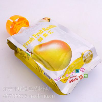 专业定制100G果汁泥苹果香蕉铝箔袋 130ml儿童苹果盖式防吞咽饮品吸嘴自立袋东莞厂家