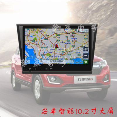 供应16款力帆迈威 安卓大屏机车载GPS导航仪 厂家直销 4S店专供