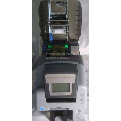 供应广州批发供应质保卡打印机,数字电视缴费卡打印机,人像卡打印机
