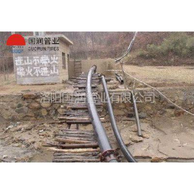 供应尾矿泥浆输送管道_***耐磨的塑料管道