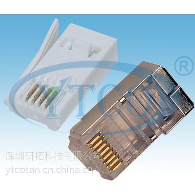 供应优质欧美品质RJ45水晶头