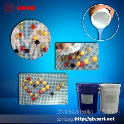 供应工艺品树脂钻制作用的模具硅胶