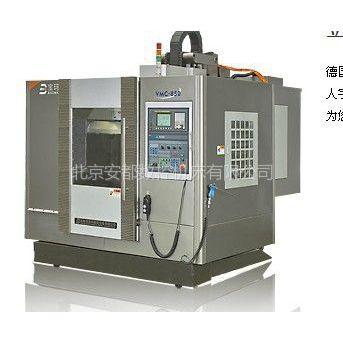 供应苏州宝玛 立式加工中心 BVMC850
