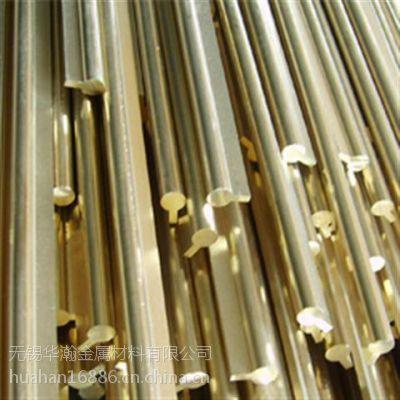 供应无锡华瀚金属 H62黄铜棒 H62黄铜型材 H62环保黄铜带