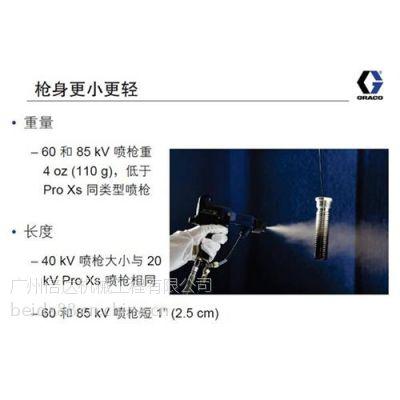 静电喷枪厂|贵阳静电喷枪|原装进口(在线咨询)
