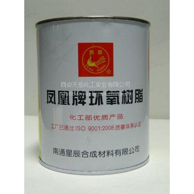 供应凤凰牌E-44环氧树脂 灌封胶 1升包装