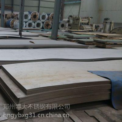 郑州太钢不锈304材质热轧不锈钢板