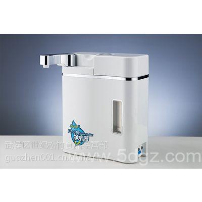 成都沙湾那里有国珍水珍净水器卖,请看详细内容介绍
