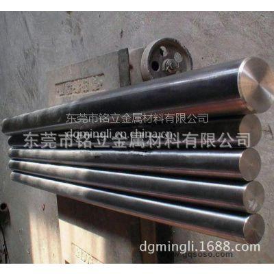 铭立批发抚顺H13热处理工艺 H13是什么材料 热作模具钢