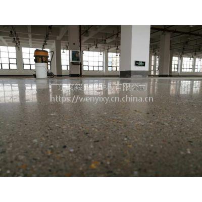供应东莞硬化地坪--专业处理地面起灰起沙问题--国内质量硬化地坪