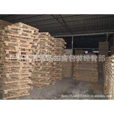 供应广州木卡板、出口熏蒸木箱、木栈板、免熏蒸等