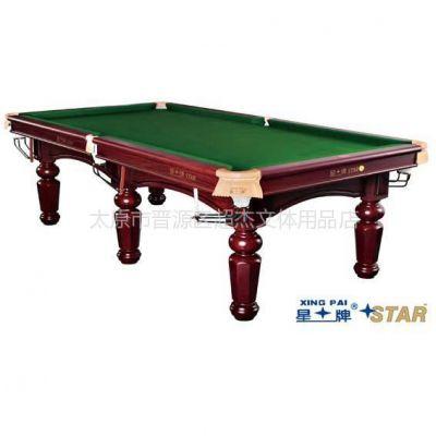 供应山西台球桌 出售台球桌 批发台球用品
