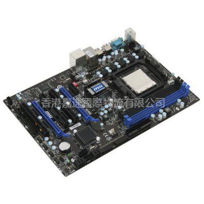 供应IC 电子芯片 电脑主板,手机主板进口香港进口报关