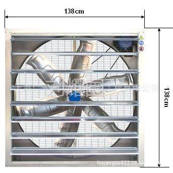 供应优质上海负压风机  上海冷风机销售厂家