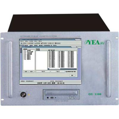 供应网络广播中央处理器