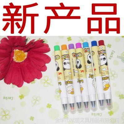 供应新款迪士尼水彩笔 赚钱迪士尼水彩笔 可洗迪士尼水彩笔