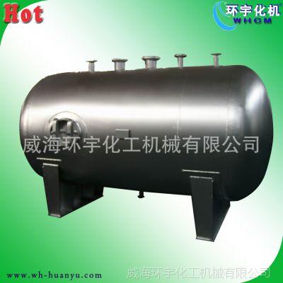 供应50L-10000L钢衬塑储罐,衬四氟储罐,不锈钢储罐