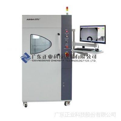 压铸件x-ray无损检测机