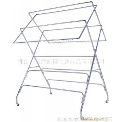 家居用品 佛山衣架 不锈钢晾晒架 各色铝梯