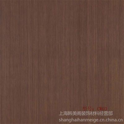 供应LGPVC高光装饰背胶贴膜  韩国进口一线品牌家居装饰贴膜
