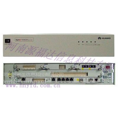 河南源福达 华为设备销售代理 光网络设备Optix metro 1000
