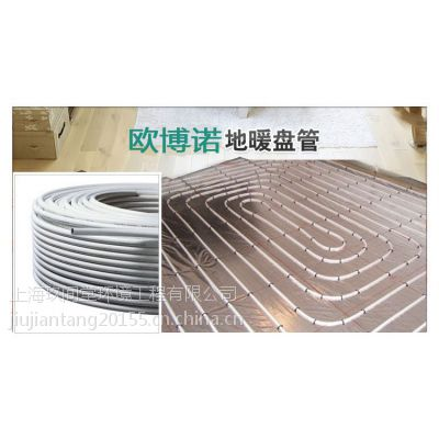 上海地暖安装服务设计公司