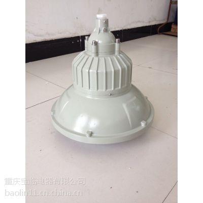 重庆宝临电器 BAD98 防爆防腐灯 防爆无极灯