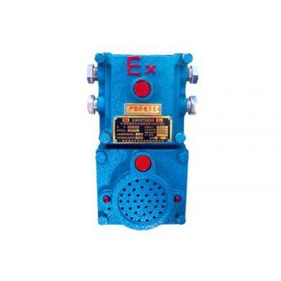 供应KXH127矿用隔爆兼本安型声光信号器
