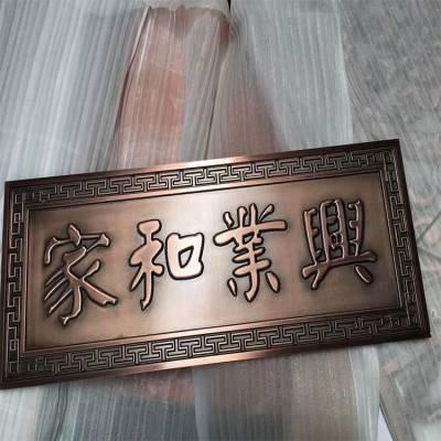 艺术立体不锈钢桌子 高档不锈钢桌子销售