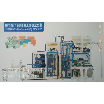 供应水泥砖机设备多少钱一台?上海QT6-15型混凝土砌块成型机